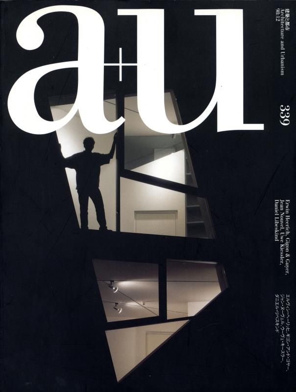 建築と都市 a+u 98:12 1998年12月号 ダニエル・リベスキンドほか