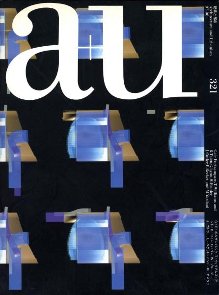 建築と都市 a+u #321 1997年6月号 C・ド・ポルザンパルクほか