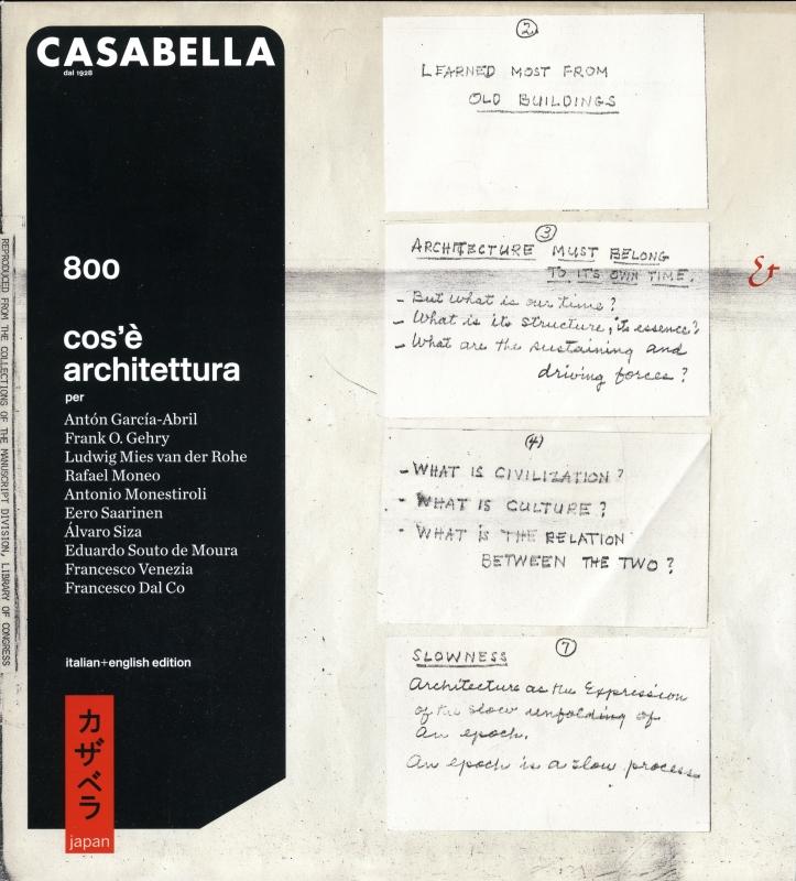 カザベラ ジャパン (CASABELLA JAPAN) 800