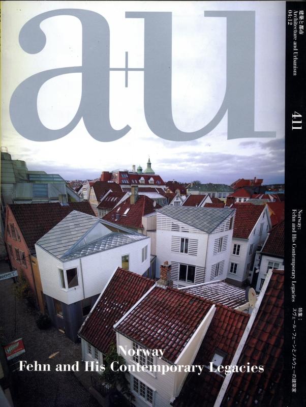 建築と都市 a+u #411 2004年12月号 スヴェール・フェーンとノルウェーの建築家