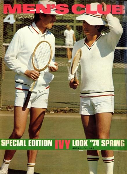 MEN'S CLUB(メンズクラブ) #152 74年春のアイビー特集号
