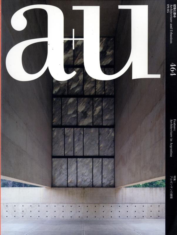 建築と都市 a+u #464 2009年5月号 アルゼンチンの建築