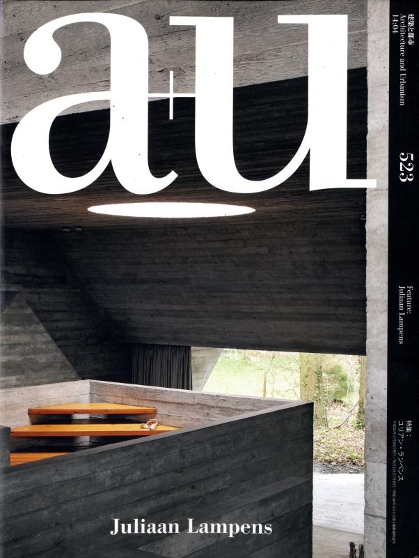 建築と都市 a+u #523 2014年4月号 ジュリアン・ランペンス