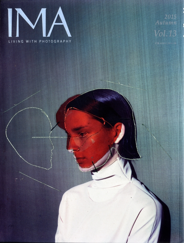 IMA Vol.13 2015年秋号 まだ見ぬポートレイトを求めて