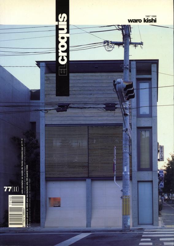 El croquis N. 77 (2): Waro Kishi 1987-1996