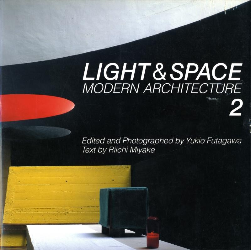 光の空間 第2巻 Light & Space Modern Architecture 2