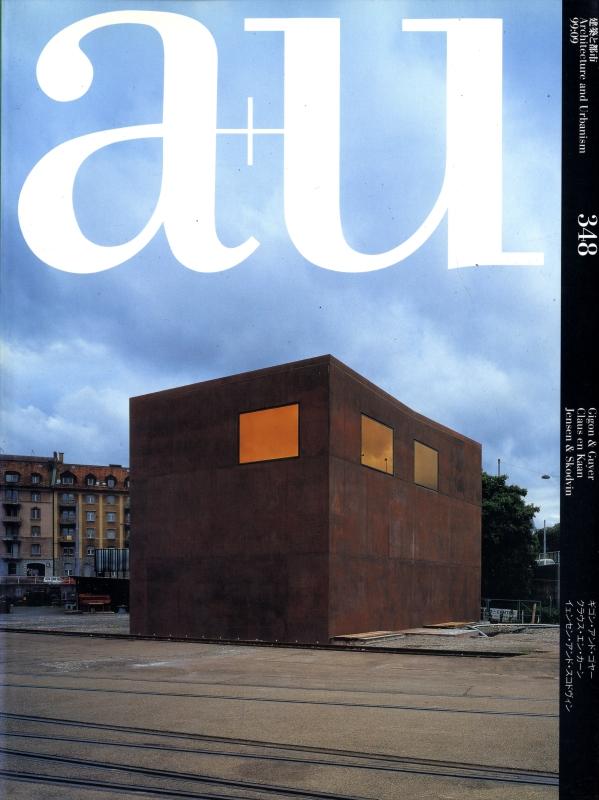 建築と都市 a+u #348 1999年9月号 ギゴン&ゴヤー, ほか