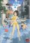 地球の放課後(チャンピオンREDコミックス) 1〜6巻セット
