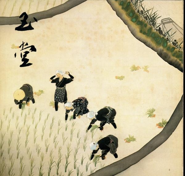 日本の心を描く 川合玉堂展