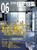 新建築住宅特集 第194号 2002年6月号:キッチン・水周りSELECTION 2002