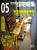 新建築住宅特集 第217号 2004年5月号:住宅技術最新事情
