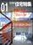 新建築住宅特集 第213号 2004年1月号:家族と生活