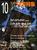 新建築住宅特集 第186号 2001年10月号:自然素材・健康素材