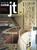 新建築住宅特集 第130号 1997年2月号:ネオ・ヴァナキュラー考,関西建築家ボランティアの2年間