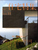新建築住宅特集 第283号 2009年11月号:敷地のかたち