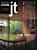 新建築住宅特集 第112号 1995年8月号:コミュニティ・アーキテクチュア