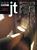 新建築住宅特集 第111号 1995年7月号:地球環境と住宅 - シリーズ