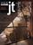 新建築住宅特集 第121号 1996年5月号:創刊10周年記念 - 建築家別総索引