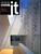 新建築住宅特集 第128号 1996年12月号:景観としての住宅