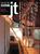 新建築住宅特集 第127号 1996年11月号:別荘という場所
