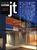 新建築住宅特集 第116号 1995年12月号:長野市今井ニュータウン・プロジェクト