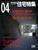 新建築住宅特集 第204号 2003年4月号:仕切らずに暮らす