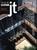 新建築住宅特集 第161号 1999年9月号:住宅力がついてきた