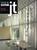 新建築住宅特集 第177号 2001年1月号:住宅未来10
