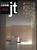 新建築住宅特集 第110号 1995年6月号:昭和住宅物語・番外編 - 藤森照信
