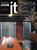 新建築住宅特集 第108号 1995年4月号:デザインサーヴェイ再び