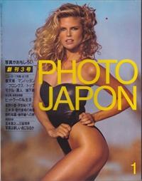 PHOTO JAPON #3 ニューヨーク 特集