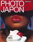 PHOTO JAPON #9 ♪音符でしゃべる男たち