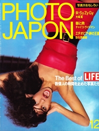 PHOTO JAPON #14 The Best of LIFE