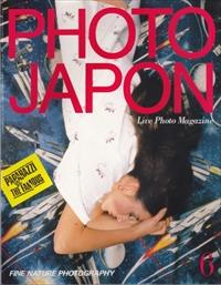 PHOTO JAPON #20 FINE NATURE PHOTOGRAPHY