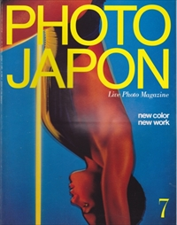 PHOTO JAPON #21 new color/new work