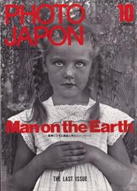 PHOTO JAPON #36 Man on the Earth、終刊号