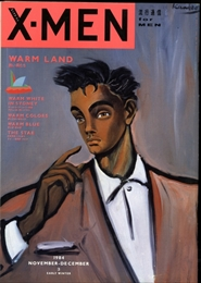 エックス・メン(X-MEN) #3 1984年11,12月号:WARM LAND