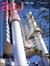 建築と都市 a+u #140 1982年5月号 ウィレム・M・デュドックほか