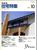 新建築住宅特集 第42号 1989年10月号:特集-コモンでつくる住環境,宮脇檀
