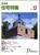 新建築住宅特集 第56号 1990年12月号:池田武邦自邸-今なお生きつづける最小限住宅