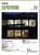 新建築住宅特集 第55号 1990年11月号:視点-新住宅論 スタイルの泥沼から脱出せよ,桐敷真次郎