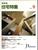新建築住宅特集 第53号 1990年9月号:視点-住むための住宅,林雅子
