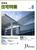 新建築住宅特集 第52号 1990年8月号:視点-弱さを生かす,荒谷登