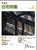 新建築住宅特集 第50号 1990年6月号:視点-気・風水・建築