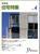 新建築住宅特集 第48号 1990年4月号:視点-夢からさめて:アメリカンドリーム再構築のゆくえ