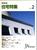 新建築住宅特集 第46号 1990年2月号:視点-建築家よゼーレを語れ,清家清