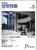 新建築住宅特集 第37号 1989年5月号:いま,住宅のテーマは?ミクロコスモスから脱却せよ