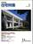 新建築住宅特集 第33号 1989年1月号:視点-設計課題に住宅を,林昌二