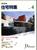 新建築住宅特集 第84号 1993年4月号:住宅特集1992 年末アンケート