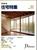 新建築住宅特集 第91号 1993年11月号:対談-科学するこころ,奥村昭雄x野沢正光